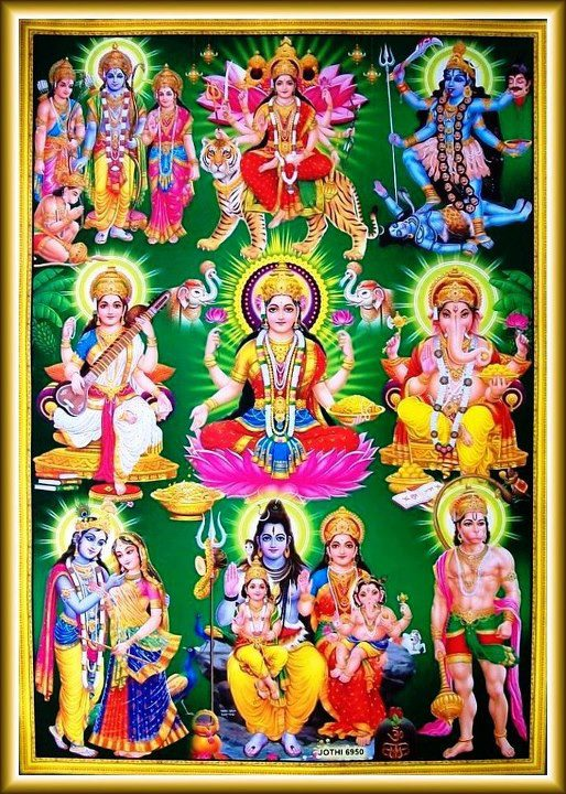 How Many Deities Are Mentioned In Gayatri Mantra - WordZz