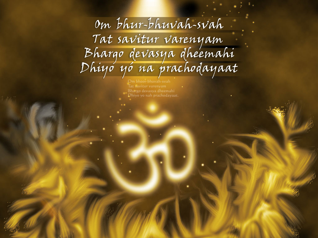 GayatriMantra1 - How Many Deities Are Mentioned In Gayatri Mantra