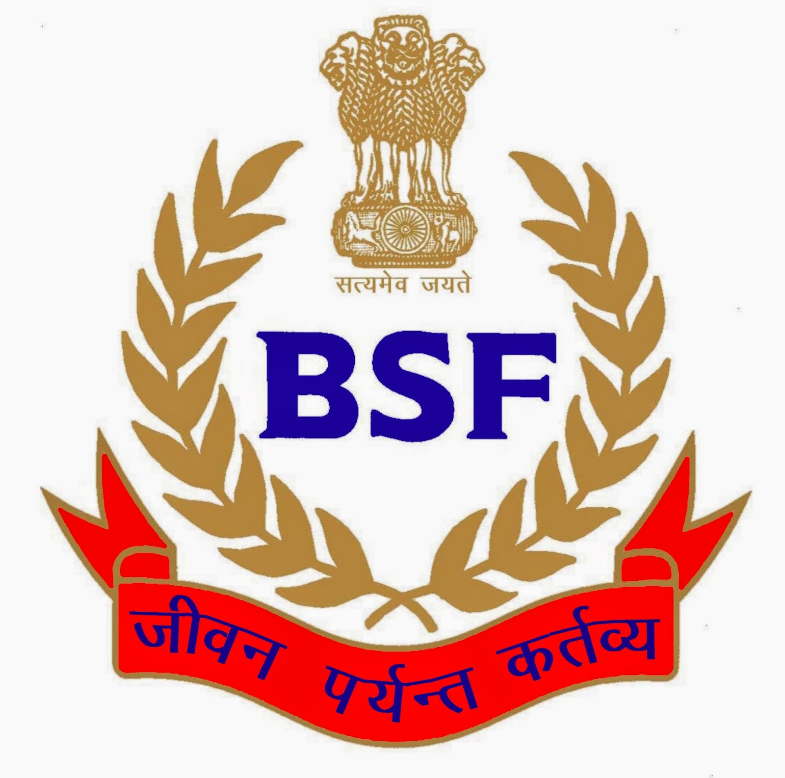 BSF Logo - Logo's of Indian Institutes and Corporation