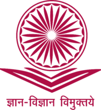 UGC India Logo - Logo's of Indian Institutes and Corporation