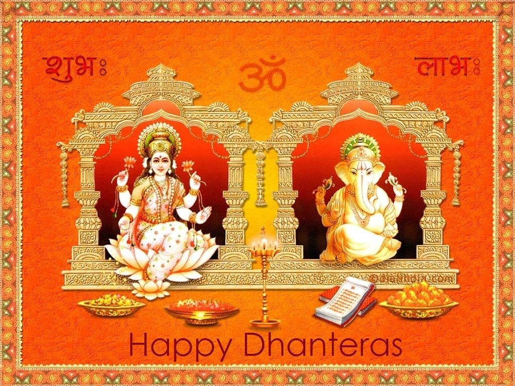 Lovely greeting for Dhanteras