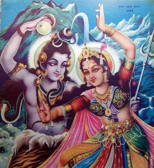 THE DANCE ETERNAL - Shiva Parvati Image Collection 1