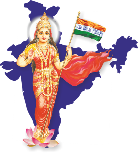 Bharat Mata small - Bharat Mata : The Mother India