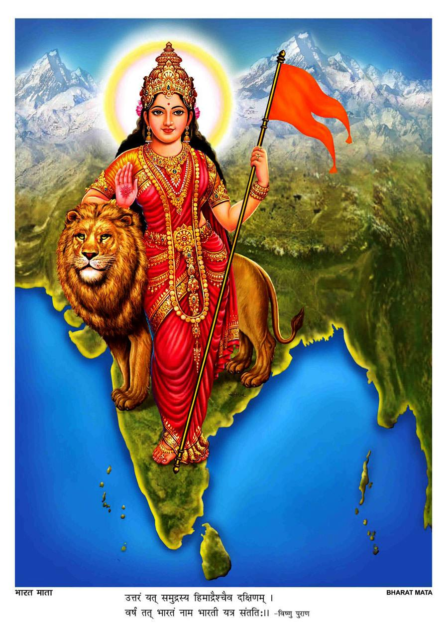 Face Of Bharat - Bharat Mata : The Mother India
